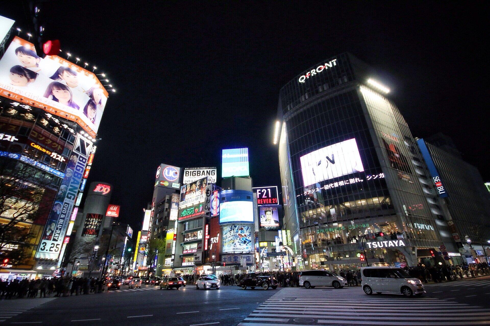 tokyo-shibuya-kasuma-photo-blog