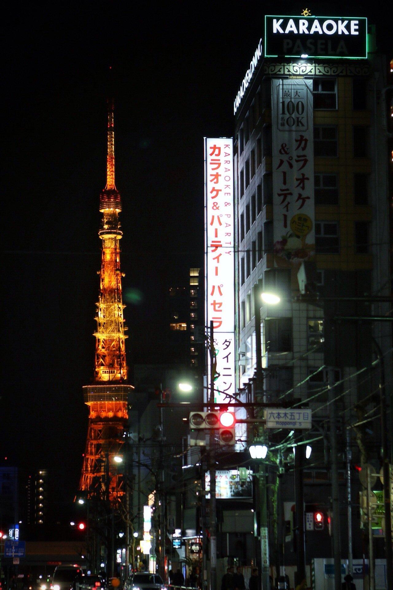 tokyo-tower-2-kasuma-photo-blog