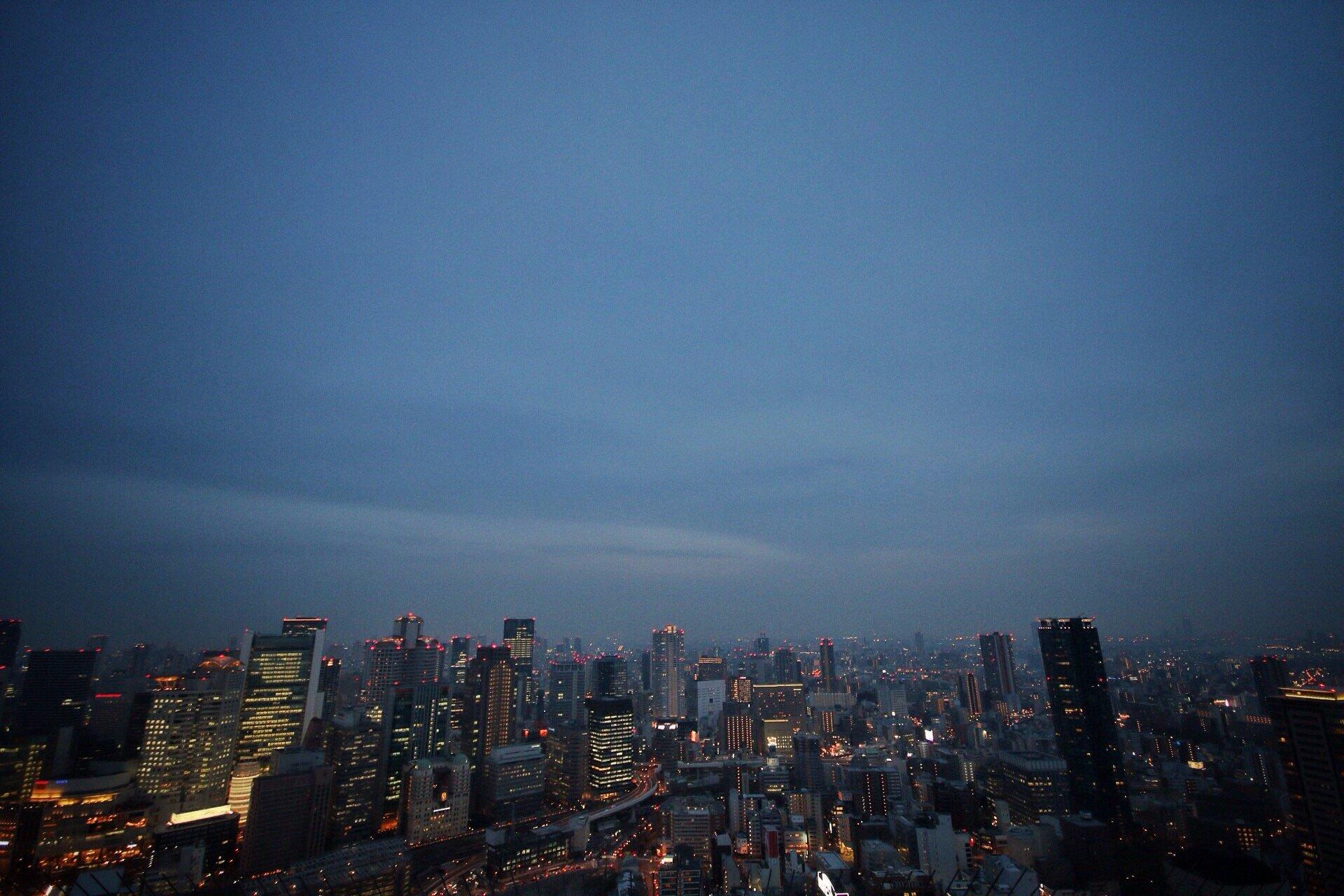 view-over-osaka-dawn-foto-blog-kasuma